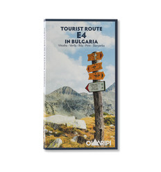 OILARIPI E4 route in Bulgaria EN guidebook